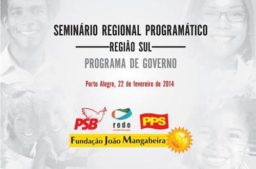 Convocação: 1º Seminário Regional Programático PPS-PSB-Rede